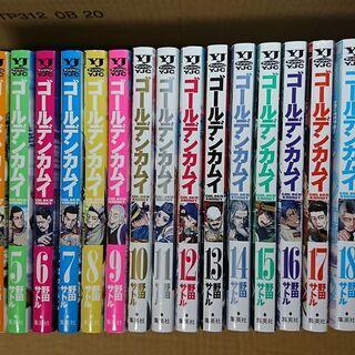 (手渡し希望) コミック ゴールデンカムイ 1巻~22巻セット
