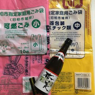 【早割特典有】【柏市】指定ゴミ袋・焼酎セット