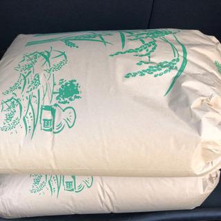 【早い者勝ち】鳥取県 日南町産 令和元年度 米 (玄米)の画像