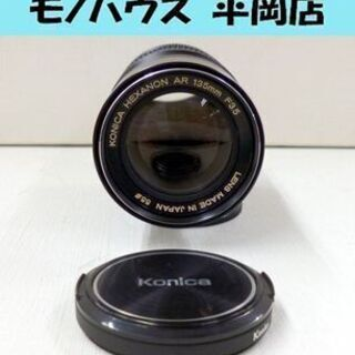 KONICA HEXANON AR 135mm F3.5 …