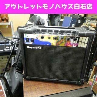 Guyatone ギターアンプ JAM 15W グヤトーン…