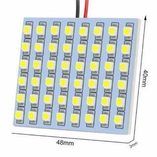 LED ルームライトなどに!10セットまとめて!