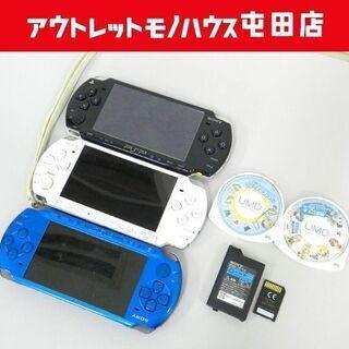 PSP 本体3台セット PSP-2000 PSP-3000×2台...