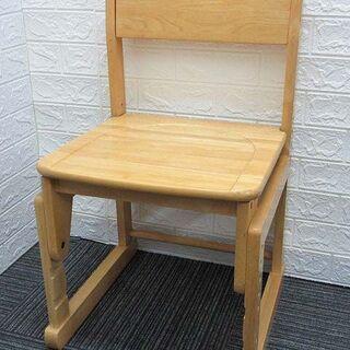 ss1509 デスクチェア ナチュラル 木製 椅子 高さ調…