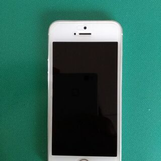 iPhone 5s Silver 32 GB Y!mobile