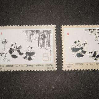 古い切手 オオバンタ切手