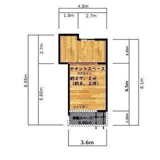 ☆10月末までの申込は賃料1カ月無料☆ 1階路面店 新築店舗・事務所