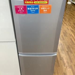 安心の12カ月保証付き MITSUBISHI 2ドア冷蔵庫 28...
