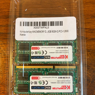 ノートpc用メモリ 16GB(8GB×2枚)