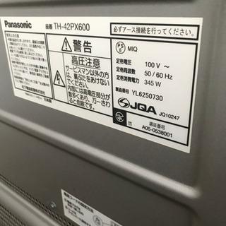 決まりました! Panasonic ビエラ 42型 プラズマテレビ - 家電