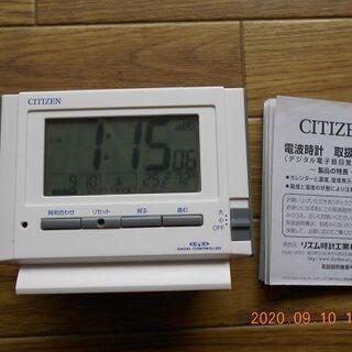 シチズン電波置き時計 8RZ134(白)・取扱説明書あり・…