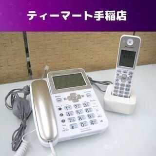 パイオニア 固定電話機 子機1台付き コードレス電話機 T…
