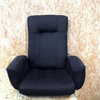 【商談中】☆リクライニング式座椅子 テレビ椅子 クッション 座椅...