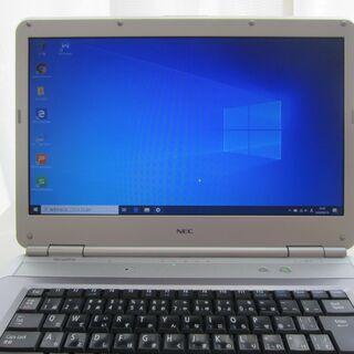 15.6型ノートPC NEC Versa PRO VA-9