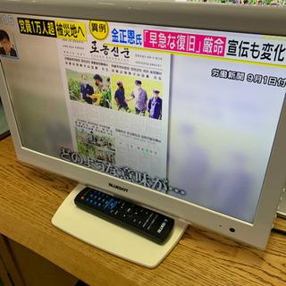 BLUEDOT 18インチ 液晶テレビ 2010年製 中古 地デジのみ