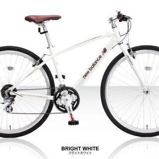 ニューバランスのクロスバイク TREKKING 2102 24段...
