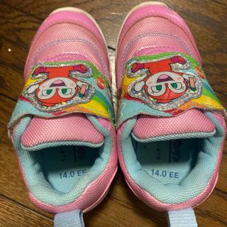 14センチ靴② 1度着用あり