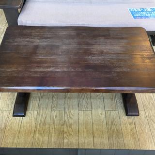 relact 天然木 センターテーブル