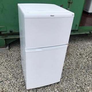 【ネット決済】Haier(ハイアール) 2ドア 直冷式 冷凍冷蔵...