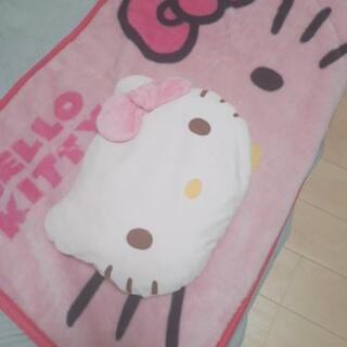 キティちゃん♡ひざ掛け♡クッション♡セット♡