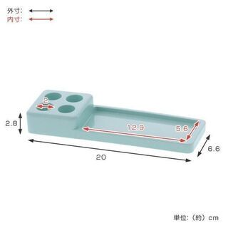 【新品!】山崎実業 歯ブラシスタンド&トレー 3393