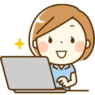 【フリーランス・副業の方募集】Web制作・デザイン制作