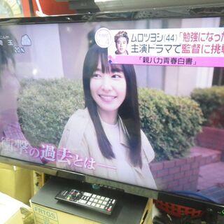 ■配達可■東芝  REGZA 液晶カラーテレビ 32S7 …