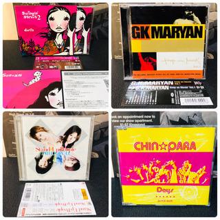 1枚300円♪ た行 1〜20 邦楽CD