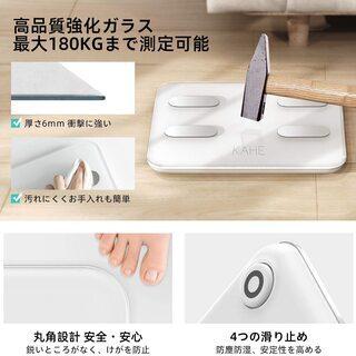 【新品・未使用】Bluetooth対応 高精度 体脂肪計 体組成計 - 生活雑貨