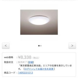 美品!Panasonic LEDシーリングライト 調光調色付き