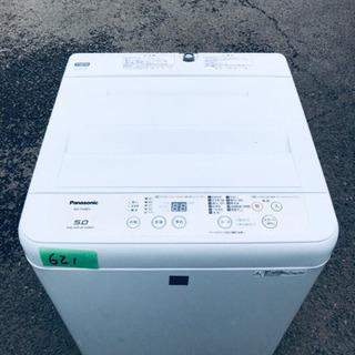 ✨高年式✨621番 Panasonic✨全自動電気洗濯機✨…