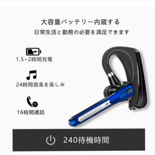 受け渡し者決定 Bluetoothヘッドセット5.0 ワイヤレスBluetoothイヤホン − 東京都
