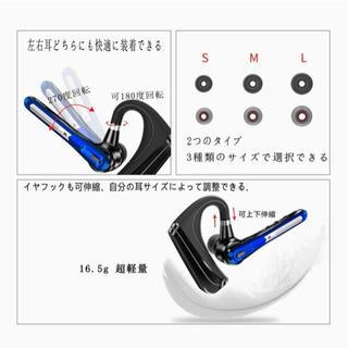 受け渡し者決定 Bluetoothヘッドセット5.0 ワイヤレスBluetoothイヤホン - 家電
