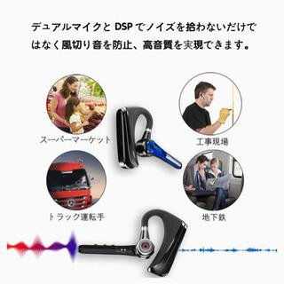受け渡し者決定 Bluetoothヘッドセット5.0 ワイヤレスBluetoothイヤホン - 売ります・あげます