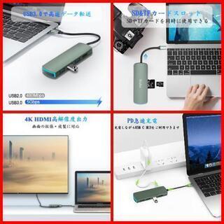 【最終セール!】8in1 USB ハブ Type Cハブ HDMI アダプター - 売ります・あげます