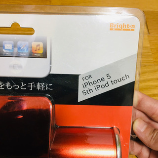 スピーカー新品⭐️ - 家電