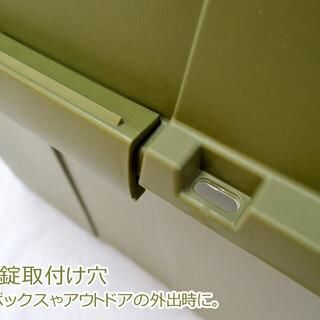 日本製トランクボックス 2個セット【新品・未使用品】 - 青森市
