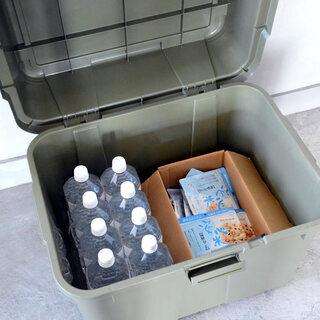日本製トランクボックス 2個セット【新品・未使用品】 − 青森県
