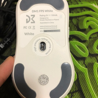 DM1 FPS White