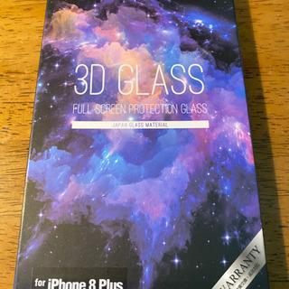 受付ストップ【新品】iPhoneガラスフィルム 8plus...