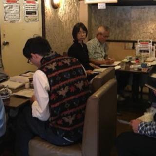 名古屋市南区笠寺のまちづくりに参加してみませんか?(5/8)