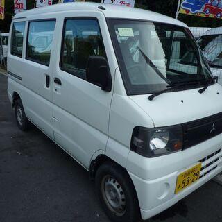 (ID2432)軽バン専門店在庫50台 三菱 ミニキャブバン 車...