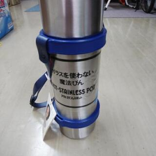 アクトステンレスポット、水筒、未使用
