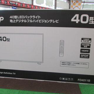 FEP 40インチ テレビ FD4011B 2018年式 未使用