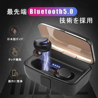 新品未開封Bluetooth イヤホン 蓋を開けたら接続 自動ペアリング 長時間連続 − 大阪府