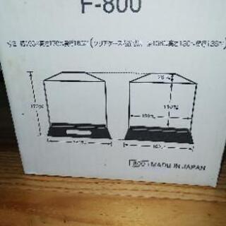 【未使用品】コレクションケース F-800 - 尼崎市
