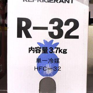 プロファイン 冷媒ガスR-32 HFC-32 未使用品