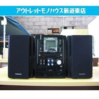 ミニコンポ Panasonic SA-PM37MD CD MD ...