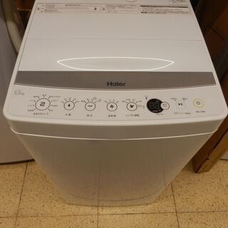 洗濯機5.5k JW-C55BE 2017年製