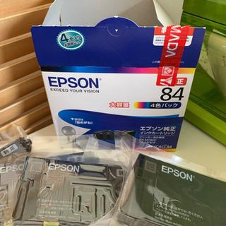 エプソン純正インクカートリッジ大容量 未使用